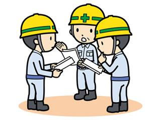 施工管理のイメージ